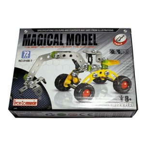 Magical Model/70p